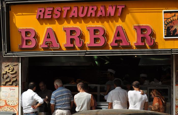 افضل مطاعم بيروت - مطاعم شعبية في بيروت يجب عليك زيارتها - مطعم بربر