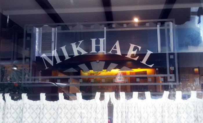 افضل مطاعم بيروت - مطاعم شعبية في بيروت يجب عليك زيارتها - مطعم مخايل