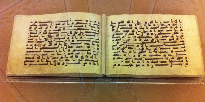 R22_Quran_by_Imam_ali_20150309