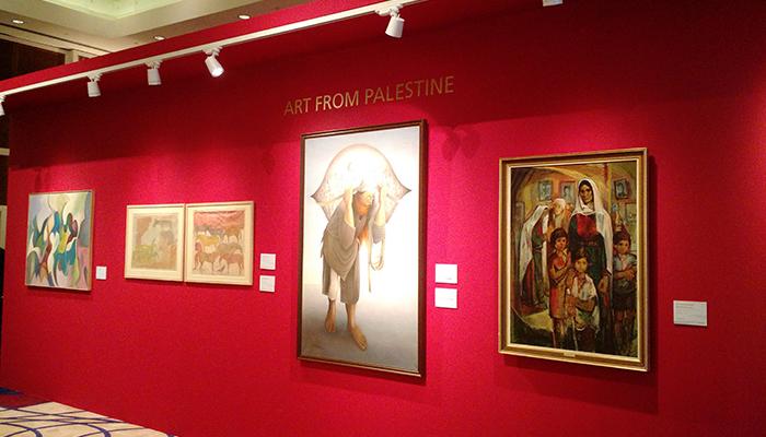 دار كريستيز - الفن الفلسطيني