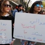 العالم العربي يخوض حربه ضد الزواج المدني