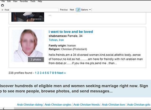 مواقع الزواج العربية - تريح الحب