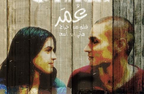 عشر سنوات شغف شعار الدورة العاشرة من مهرجان دبي السينمائي الدولي