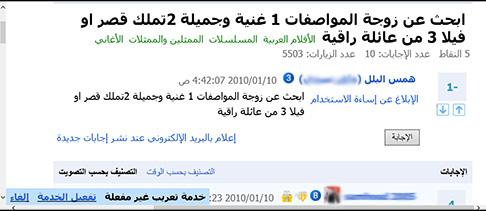مواقع الزواج العربية - جورج كلوني