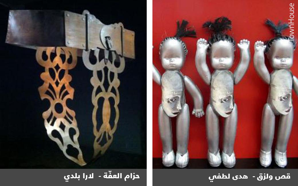 التاون هاوس .. 15عاماً من الضمان الاجتماعي للفن المعاصر