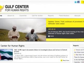 """""""مراسلون بلا حدود"""" تعيد فتح مواقع عربية محجوبة"""