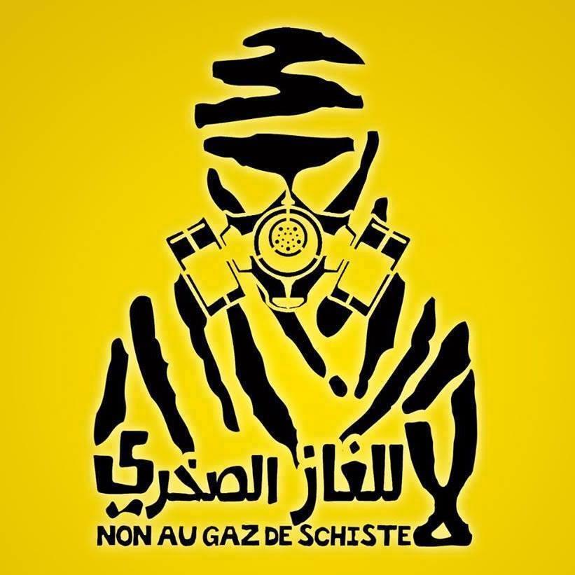 الاحتجاجات ضد استخراج الغاز الصخري - لا للغاز الصخري