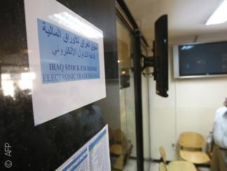 الاضطرابات الأمنية تمنع تطوير سوق العراق للأوراق المالية