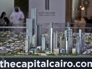 10 حقائق عن عاصمة مصر الجديدة