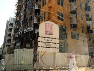 ما هي نتائج فرض رسوم على الأراضي البيضاء في السعودية؟