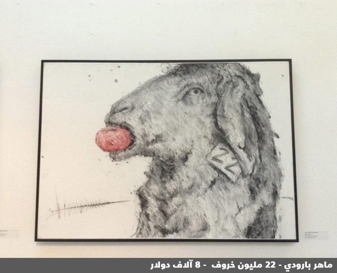 معرض الفن السوري الأول - صورة 1