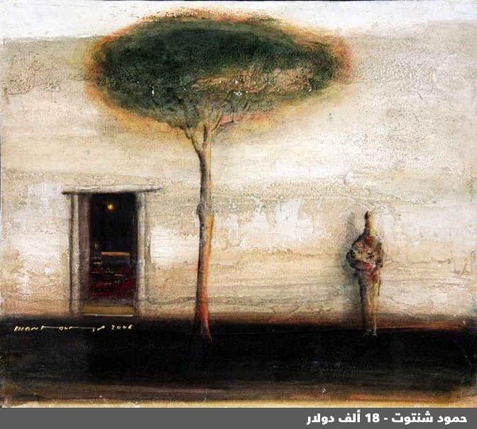 معرض الفن السوري الأول - صورة 3