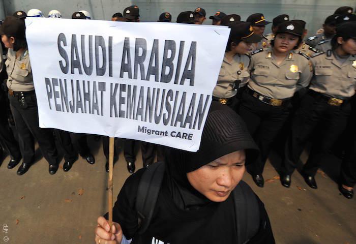 إلغاء عقوبة الإعدام في العالم العربي .. الطريق لا يزال طويلاً جداً - السعودية
