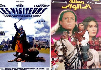 أفلام عادل إمام المقتبسة عن أفلام أجنبية - رسالة إلى الوالي
