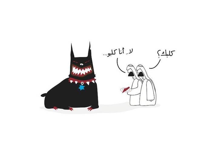 خالد البيه - كلبك