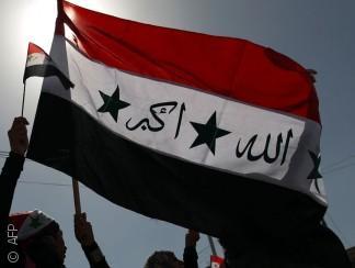 أدوار لعبها بعثيون عراقيون سابقون في بناء داعش