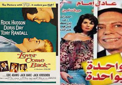 أفلام عادل إمام المقتبسة عن أفلام أجنبية - واحد بوحدة