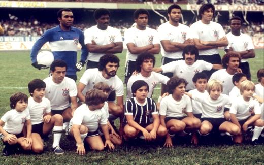 Corinthians، النادي الذي حارب الديكتاتورية