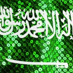 الموضة السعودية في عصرها الذهبي