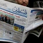 المصالحة الفلسطينية: ابتزاز إسرائيل بحماس