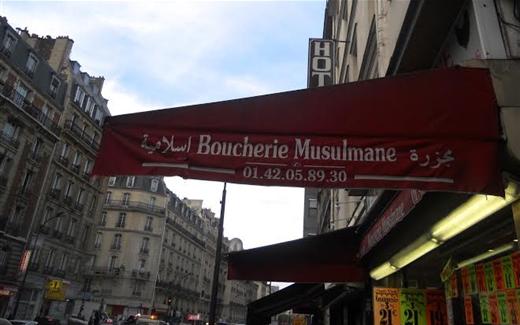 الحلال في فرنسا: من السياحة إلى مكاتب الدفن