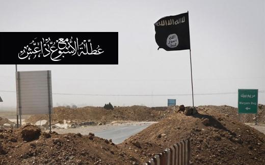داعش بعيون إسرائيلية