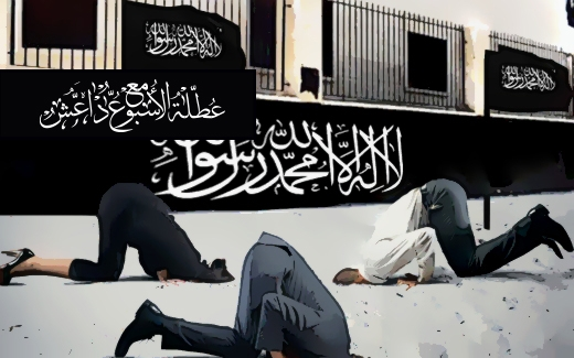 هل تنفّر الخلافة الإسلامية العالم العربي من الإسلام؟