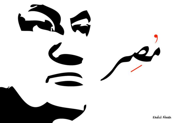 خالد البيه - مُصر