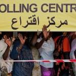 المرأة السودانية في العمل السياسي