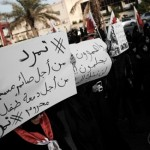 """آذان ثوري"" في البحرين"