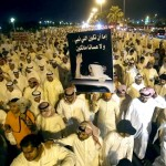 الأزمة الكويتية في أقل من 700 كلمة