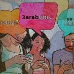 دليلك إلى لغة الشباب على الإنترنت