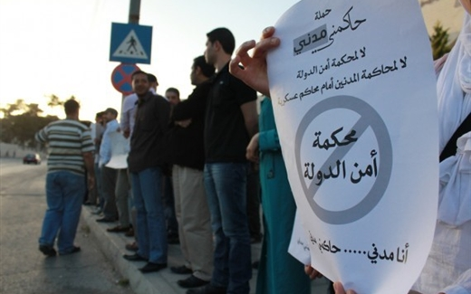 محكمة أمن الدولة في الأردن، أداة للسلطة لم ينته وقتها بعد