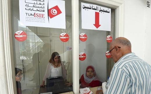أجواء الاستعدادات الانتخابية في تونس