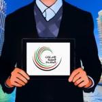 دليل مبسّط للتعرّف على السياسة في الإمارات العربية المتحدة