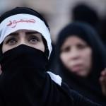 المعارضة البحرينية