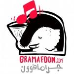 جرامافون، راديو إنترنت يبث في التاكسي