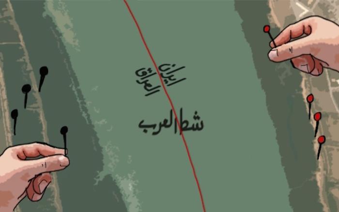 العرب والإيرانيون - شط العرب