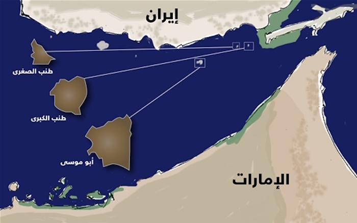 العرب والإيرانيون - بحر الموت