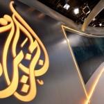 قناة الجزيرة تنسحب نهائياً من مصر
