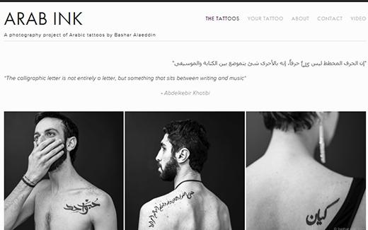 Arab Ink موقع يوثق الوشوم العربية