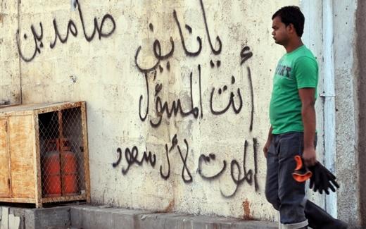 السعودية، قمع الحراك السياسي يدفع بالناشطين للخارج