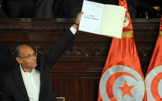 ما الجديد في الدستور التونسي؟
