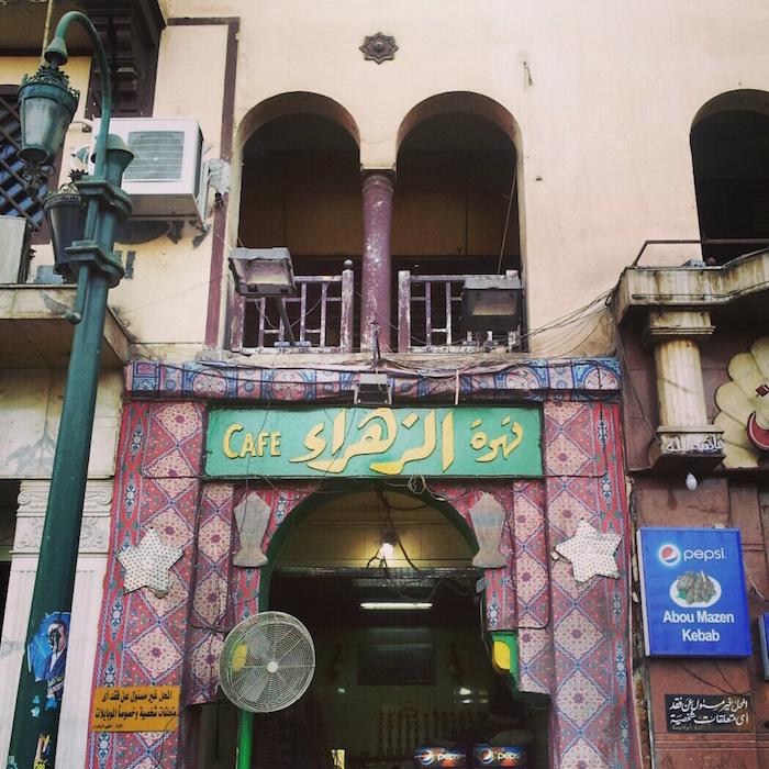 مقاهي مصر التاريخية - مقاهي تاريخية مصرية - الزهراء