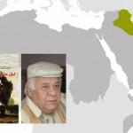 """رواية من العراق: """"ليل علي بابا الحزين"""""""