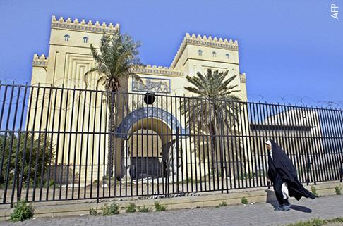 IRAQ-MUSEUM