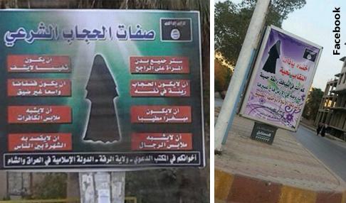 الناشطة سعاد نوفل .. مطلوبة من النظام ومن الإسلاميين