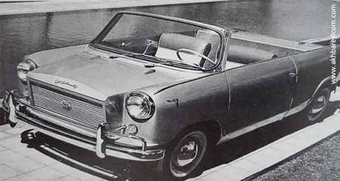 سيارات صنعت في الوطن العربي - أهم السيارات العربية - سيارة رمسيس