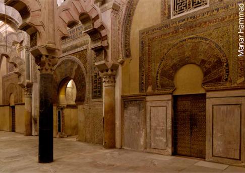 مباني العبادة في أوروبا بين المساجد والكنائس - مسجد قرطبة