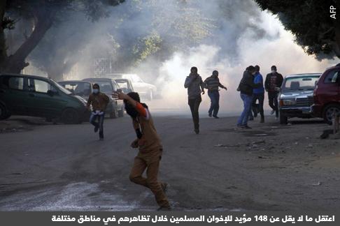 خديعة إعلان الإخوان المسلمين جماعة إرهابية - صورة 1